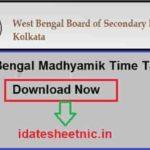 West Bengal Board Madhyamik Exam Routine 2022