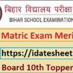 Bihar Board Matric Merit List 2021