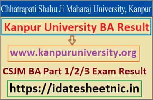 CSJM B.A 1st/2nd/3rd Year Result 2021