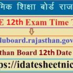 Rajasthan Board 12th Exam Date Sheet 2021