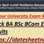 Bilaspur University UG PG Exam Result 2021