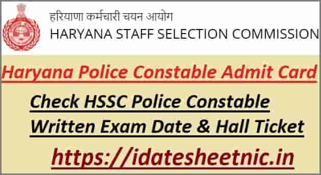 HSSC Police Constable Exam Admit Card 2021