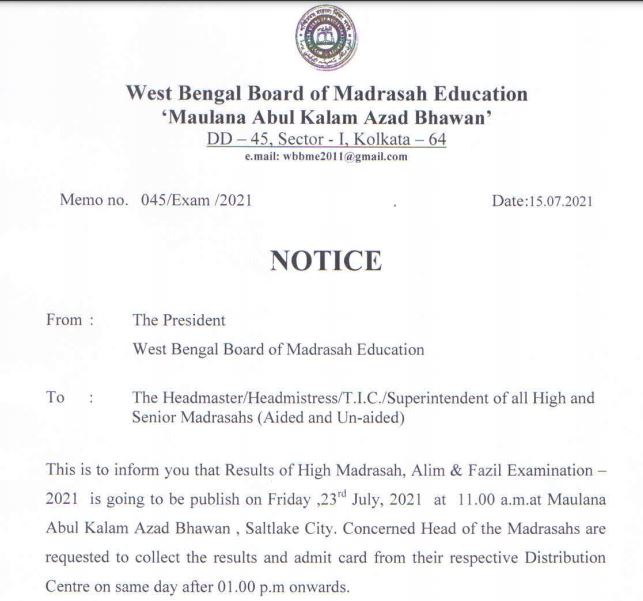 WB Madrasah Board Exam Result 2021