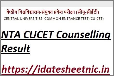 CUCET Seat Allotment Letter 2021