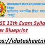 CGBSE 12th Exam Syllabus 2022