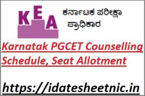 Karnataka PGCET Counselling Result 2021