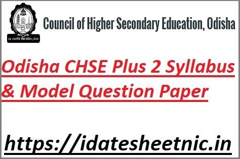 Odisha Plus 2 Exam Syllabus 2022