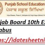 Punjab Board 10th Exam Syllabus 2022