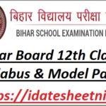 BSEB 12th Class Syllabus 2022