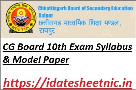 CG Board 10th Exam Syllabus 2022 PDF