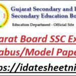 GSEB SSC Exam Syllabus 2022 PDF