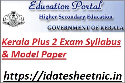 Kerala Plus 2 Exam Syllabus 2022