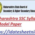 Maharashtra SSC Exam Syllabus 2022