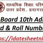 UP Board 10th Exam Admit Card 2022