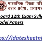 UPMSP 12th Exam Syllabus 2022